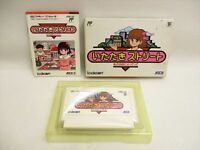 ITADAKI STREET Ref/ccc Famicom Nintendo NES fc