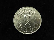 Rare Saudi Arabia 100 Halala AH1397 - 1977 BU