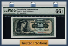 Tt Pk 70 1955 Yugoslavia National Bank 500 Dinara Pmg 66 Epq Gem Uncirculated!