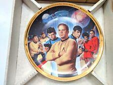 STAR TREK 25th Anniversary 1991 Collector Plate Thomas Blackshear II