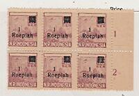 Indonesia Sumatra 1947 Postal Stamp MNH no gum pair - Scarce interim 1R on 40s