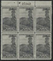 US Stamps - Scott # 749 - Plate # Block - Mint Hinged in margin - XF     (E-268)