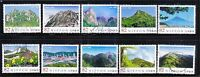 JAPAN 2014 JAPANESE MOUNTAIN SERIES 4TH ISSUE COMP. SET OF 10 STAMPS FINE USED