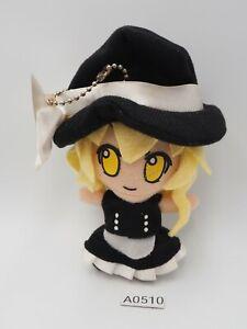 "Touhou Project A0510 Marisa Kirisame 5"" Bootleg Plush Stuffed Toy Doll"