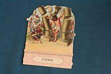 "Vintage Judaica Small Die Cuts 1900's Samson"" 1910s 3 inch prasim"