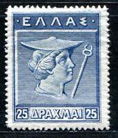GRIECHENLAND 1911 173 * TADELLOS 110€(J5201
