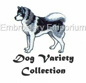 DOG VARIETY COLLECTION - MACHINE EMBROIDERY DESIGNS ON CD OR USB