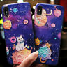 3D Emboss Cat Galaxy Soft Silicone Phone Case Cover For iPhone 7 8 plus X XS 11