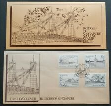 Singapore 1985 Bridges Architecture Buildings 4v Stamps FDC 新加坡4全邮票首日封 --- 桥梁