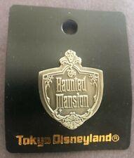 Tokyo Disneyland Haunted Mansion Emblem pin