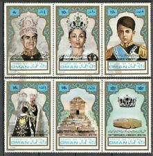 Oman, State of Oman Postage Stamps #2250