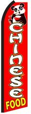 CHINESE FOOD Red Fast Swooper Flag Tall Curved Vertical Feather Bow Banner Sign