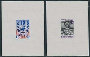 LIBERIA 1955 10 years United Nations superb set M/M VARIETIES: IMPERFORATED MS