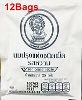12x 25g Thai Royal Chitralada  Milk Tablet SNACK Candy sweet Tasty Flavour Rare