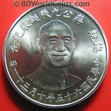 1976 CHINA TAIWAN 2000 YUAN SILVER AU CHIANG KAI-SHEK 90th BIRTHDAY ISSUE RARE!