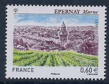 France 2012 - Building and Architecture City Epernay Marne Tower - Sc 4198 MNH