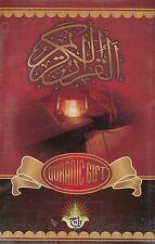 Quran Al Quran Al Karim Small Gift Plain 11 lines Pocket Size 7 x 11.5 cm