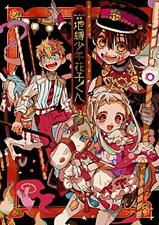 Jibaku Shonen Toilet-bound Hanako-kun Aidairo Art book comic manga from JAPAN