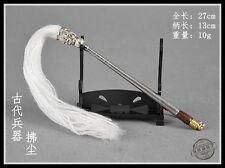 Dynasty Warri China broadsword heavy sword for Blood Zombies metal 13cm 武当太极拂尘