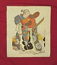 Vintage Legendary Japanese Warrior Print