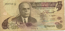 TUNISIE TUNISIA 5 DINARS 1973 état voir scan 289719