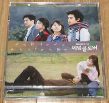 THREE LEAF CLOVER LEE HYO RI HYORI K-DRAMA OST CD SEALED