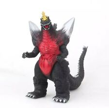 SpaceGodzilla Godzilla PVC Action Figure Collectible Model Toy 24cm