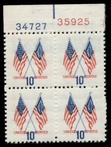 US #1509, 10¢ Crossed flags, Plate No. Blk of 4, w/Upward Red Shift Error, NH