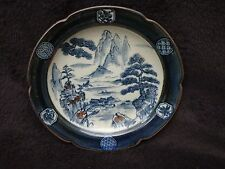 Ancient Toyo Daimyo Plate Made In Japan 8,267 Inches  21 cm parfait état