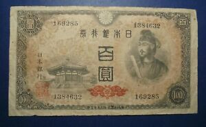 JAPANESE 100 YEN BANKNOTE.