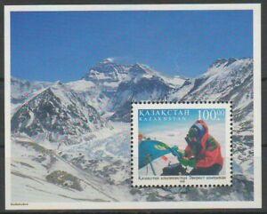 Kazakhstan 1998 Expedition to Mount Everest Mountain Miniature sheet