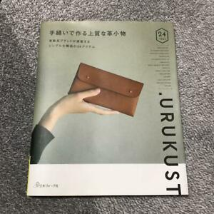 High Quality Leather Goods Made by Hand Sewing / Craft Book Brand