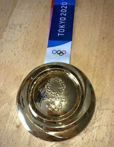 Tom Daley Signed Replica Tokyo 2020 Olympics Gold Medal