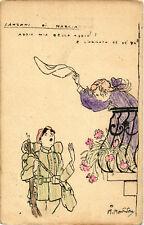 Montedoro - WW1 WWI Propaganda, Assistenza ai Bambini in Tempo di Guerra - M007