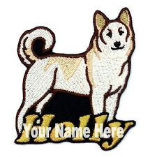 Canaan Dog Custom Iron-on Patch With Name Personalized Free