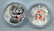 China 2012 Peking Opera Facial Mask(3rd Issue) - Silver Coins Set