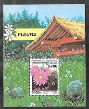 CAMBODIA Sc 1845 NH SOUVENIR SHEET OF 1998 - FLOWERS