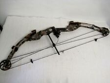 "NOS Alpine Archery Frontier Next G-1 Compound Bow 70# 26""-30"" RH-FAST SHIPPING!!"