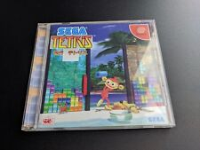 Sega Tetris Sega Dreamcast Japan Import LN perfect Complete w OBI Spine!