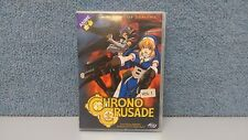 "Chrono Crusade - Gospel 1: ""A Plague of Demons"" (Episodes 1-4) - Anime DVD"