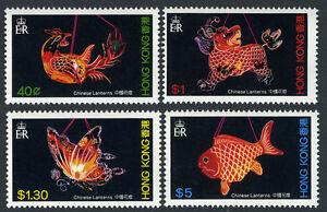Hong Kong 431-434, MNH Chinois Lanternes: Coq, Bull, Papillon, Poisson, 1984