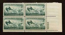 US Plate Blocks Stamps #963 ~ 1946 US COAST GUARD 3c Plate Block of 4 MNH