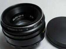 Helios 44-2 F 2/58 mm Russian lens for M42 mount SLR Zenit Praktica camera  2058