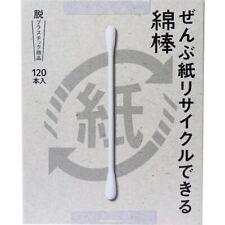 JAPAN HEIWA MEDIC ZENBU KAMI PAPER RECYCLE COTTON EARBUDS SWABS(120pcs)