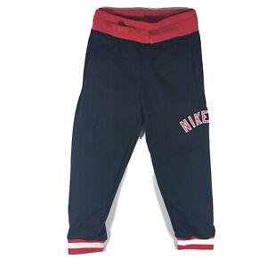 Nike Boys Air Fleece Athletic Drawstring Waist Sweatpants, NWT
