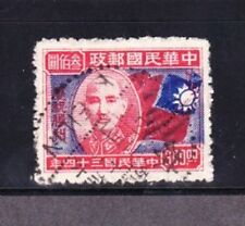 China Stamps-Scott # 614/A71-$300-Canc/LH-1945-NG