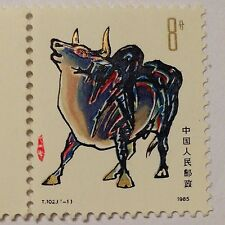 "1985,China, T102, ""Lunar New Year Ox Zodiac"", Chinese Postage Stamp,*MNH/O.G.*"