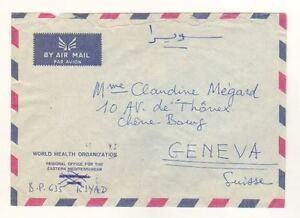2596) Saudi Arabia 1962 AM Cover Ryadh Geneva (Suisse)