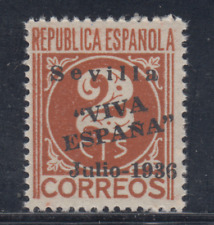 SPAIN (1936) NEW FREE STAMP HINGES MNH SPAIN - PATRIOTICO SEVILLA (2 cts)
