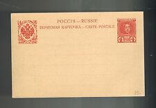 Mint Imperial Russia PS Postal Stationery Postcard 4 kopecs